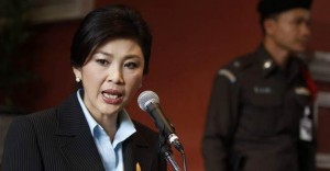 Prime Minister Yingluck Shinawatra told reporters she had been informed about the reports and that she had ordered security agencies to add more forces to provide safety at the facility