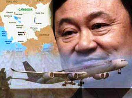 A rumor of Thaksin recently visiting Chiang Rai in his personal jet,