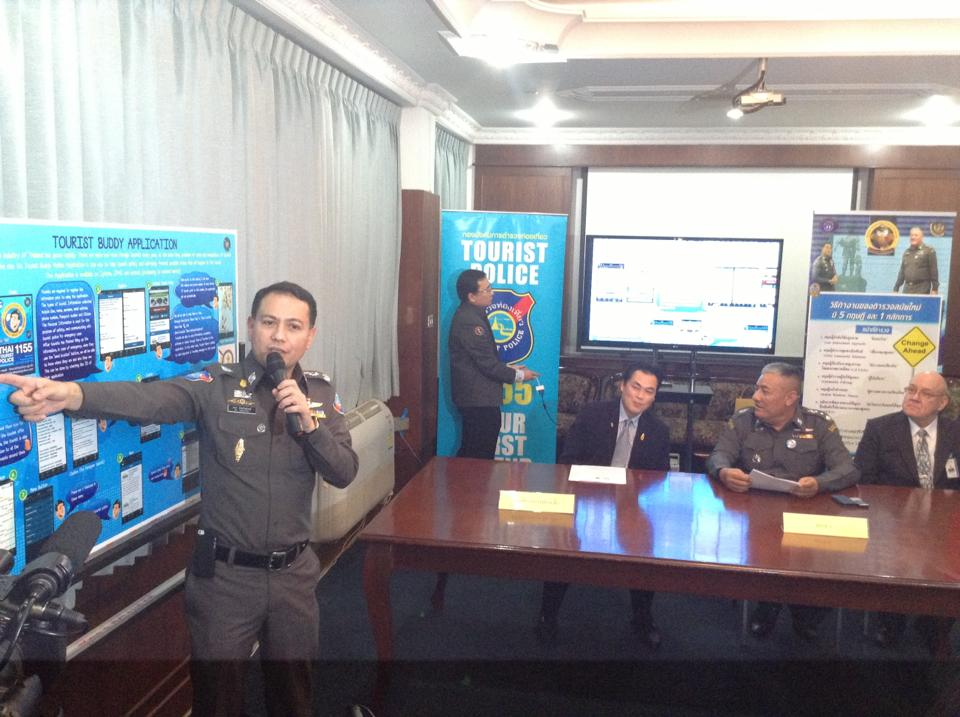 The Tourist Buddy Application offers police officers a new channel to deliver security support, service, information and tips.