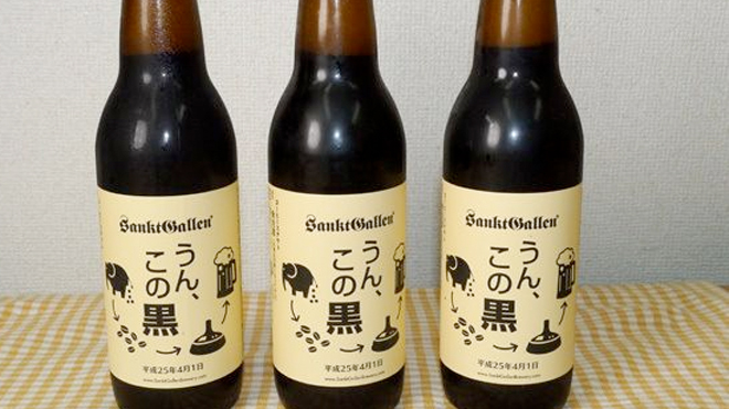 Sankt Gallen sold out of the brew on the first day of its sale on April Fools' Day.