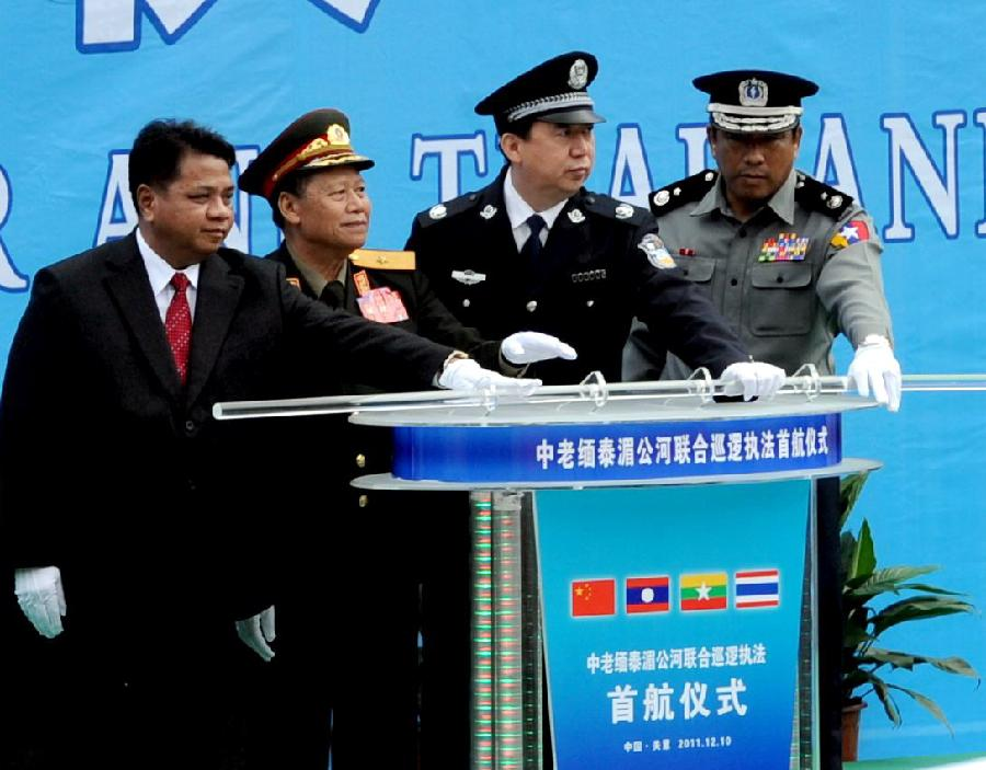 China, Laos, Myanmar, Thailand and Vietnam joint anti-drug campaign