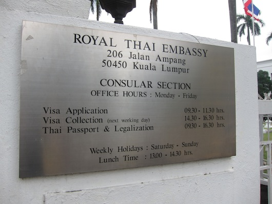 The Royal Thai Embassy in Kuala Lumpur, Malaysia, has stopped issuing 12-month non-immigrant B visas.