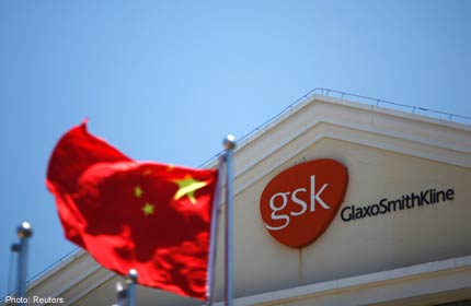GSK office in Shanghai. Its executives have confessed to bribing and tax violations.