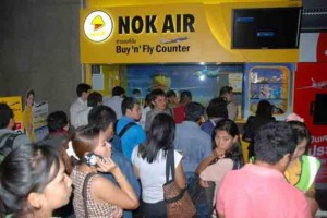 Passengers on Nok Air flight DD7411, which failed to takeoff on Tuesday, were brought back to the terminal after the accident, before being transferred onto alternative flights from different airports