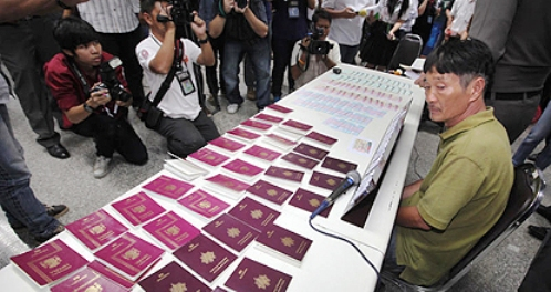 A Thai man arrested with a bag of fake foreign passports and visa stickers(above), as the Foreign Ministry cancels 2,000 visa labels which 'disappeared' while being delivered to the Thai embassy in The Hague