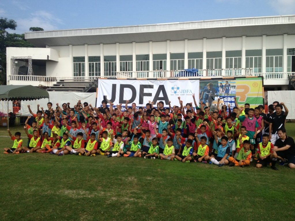 Soccer Clinic by JDFA and CRUTD Academy