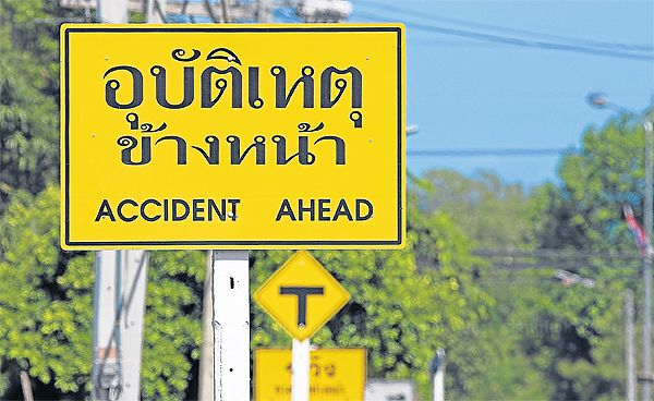 Road-accident-chiang-rail
