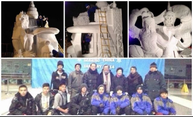 Thai Students Win Awards at Chinese Ice and Snow Festival