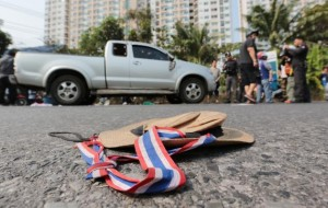Suthep said on Sunday this was being done out of safety concerns, but it could also be because their numbers are dwindling. Reuters put the number of marchers at about 3,000.