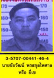 Burmese narcotics kingpin Yi Sae, also known as Chaiwat Pornsakulpaisal, who is currently hiding inside Burma.
