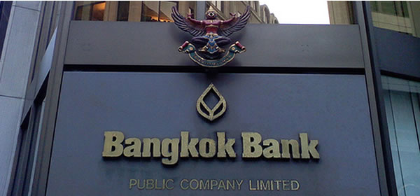 Commercial and state banks yesterday attributed legal issue as main reason to not enter the first 20-billion baht bridging loan auction.