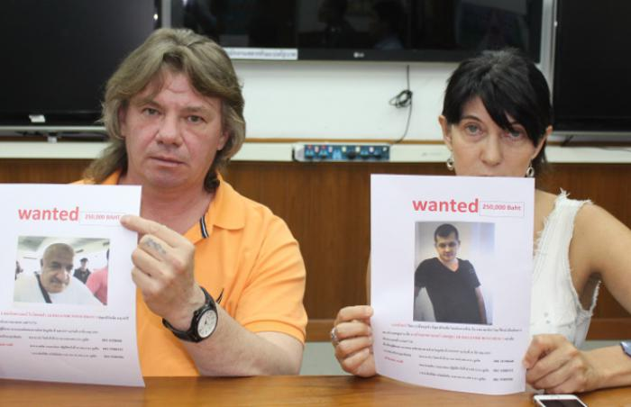 Police are now searching for the two men who had rented the house in Soi Koktanode in Cherng Talay: Oleksandr Boychuk, 44, and Aleksandr Novichkov, 58.