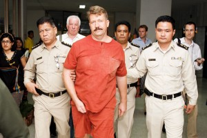 Russian Viktor Bout Extradition