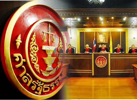 """A letter signed by Chaowana Traimart, secretary-general of the Constitutional Court, was sent to many media publications today asking all reporters to adopt the official acronym of """"ตศร."""" from now on"""
