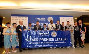 Leicester City marked their return to the top flight of English football and their Championship triumph with a trip to Thailand on Thursday