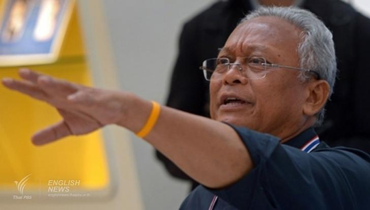 The secretary-general of the People's Democratic Reform Committee (PDRC) Suthep Thaugsuban