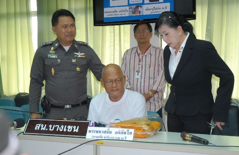 Phra Mahasanan Atipatto, 64, was hiding in Phayao province when the police apprehended him, following complaint from the girl that she had sexually assaulted her at his former temple, Wat Bang Bua, in Bang Khen District of Bangkok.