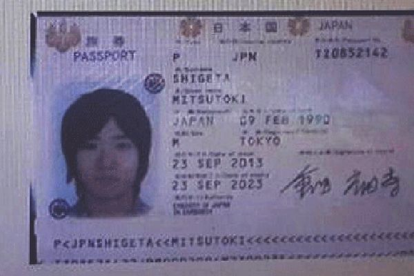 The scanned page of Shigeta Mitsutoki's passport as acquired upon his departure for Macau early Thursday