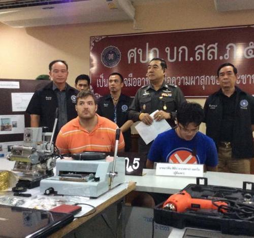 The suspects, Martin Philip Javellana Magno, 31, and Per Johan Robin Bentley, 29, previously operated in the Philippines and South Korea, the report said.