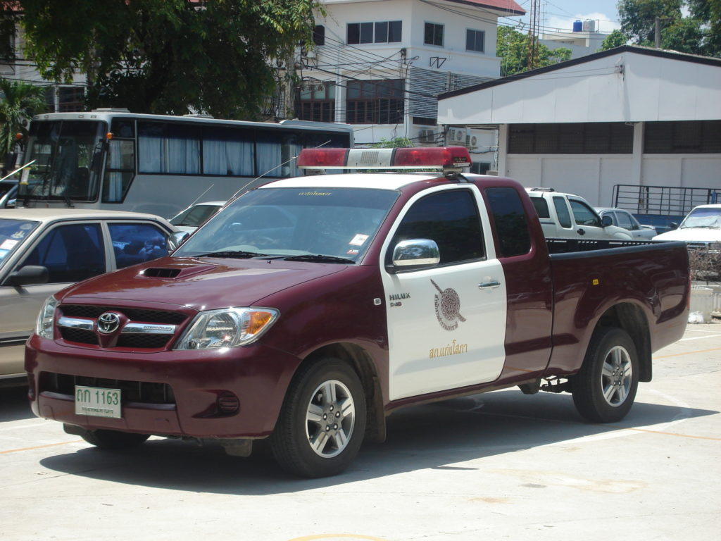 They used a police-marked pickup truck to deliver the pills from Doi Tung district, Chiang Rai province, to a customer in Bangkok but were arrested en route in Ayutthaya province.