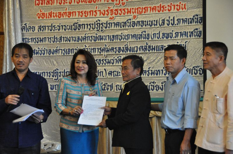Northern Activists Urge Junta To Lift Martial Law To Allow Public Participation in Reform
