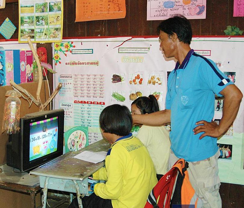 The satellite classroom services used due to a shortage of teachers
