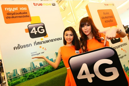True to Invest 10 billion baht in its high-speed mobile internet network for 4G LTE services