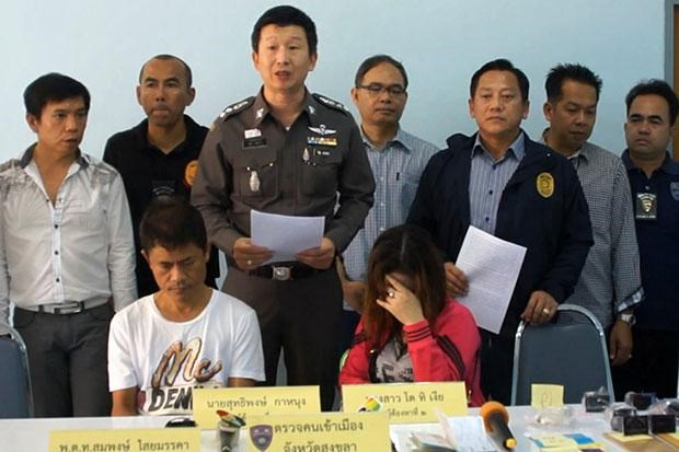 Do Thi Nghia, 46, and her accomplice Suthipong Kanung, 47, at a police station in Songkhla, Thailand