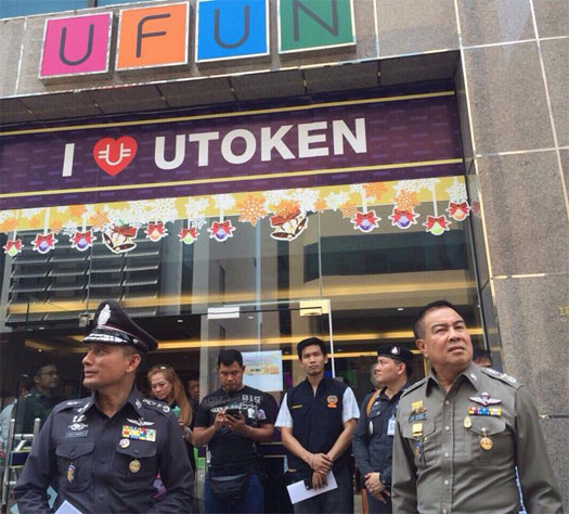 "No word on yet on Athiwat Soonpan, the posterboy ""Thai General"" uFun Club used to promote the scheme."