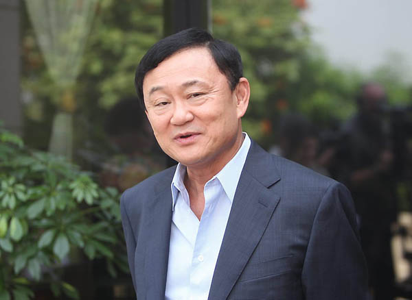 """Thaksin said that he had faith in the Lord Buddha's teaching which says as follows """"nothing in his world is permanent, everything is impermanent."""""""