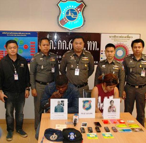 In February  a Nigerian man and his Thai girlfriend are caught for swindling over 5 million baht from people via online