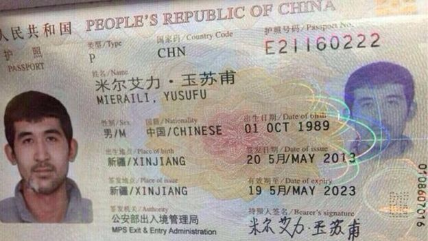 The latest arrested suspect is said to have been carrying a Chinese passport