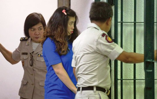 Ms Noppawan was accused of writing lese majeste posts on Prachatai.com web-board in 2008