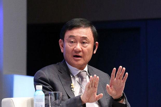 Thaksin is accused of defaming the military during interviews given to a South Korean newspaper in May that were later posted on YouTube.