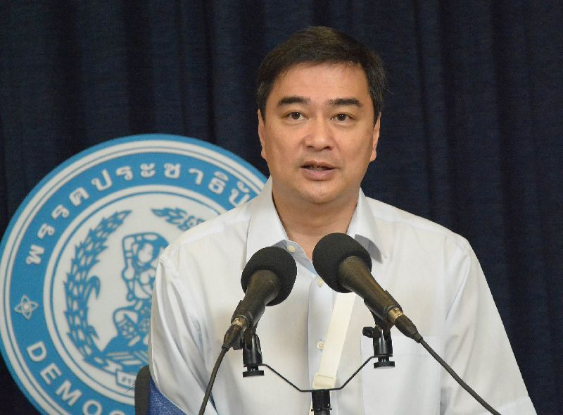 Abhisit Vejjajiva, head of the Democrats and a former prime minister