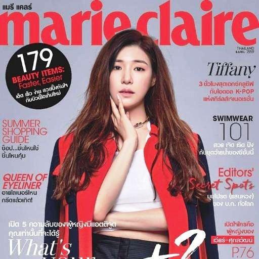 An article in the November 2015 edition of Marie Claire in France was defamatory and malicious to the Royal Family.