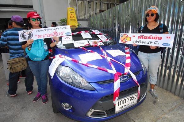 Owners demonstrated in front of Ford Thailand head office in Bangkok