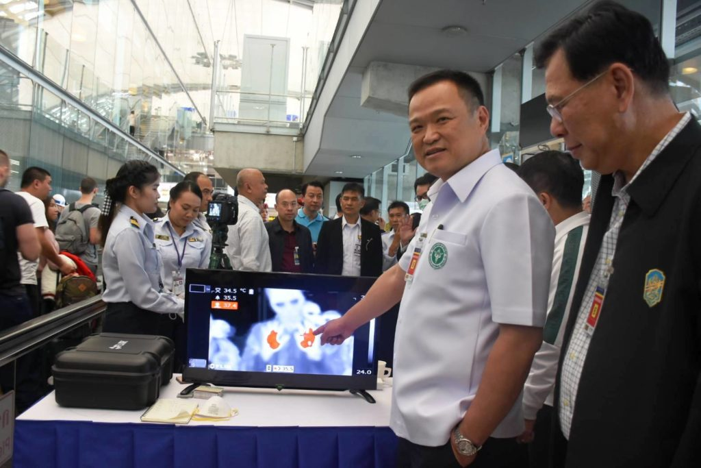 Passengers from China Scanned for viral pneumonia