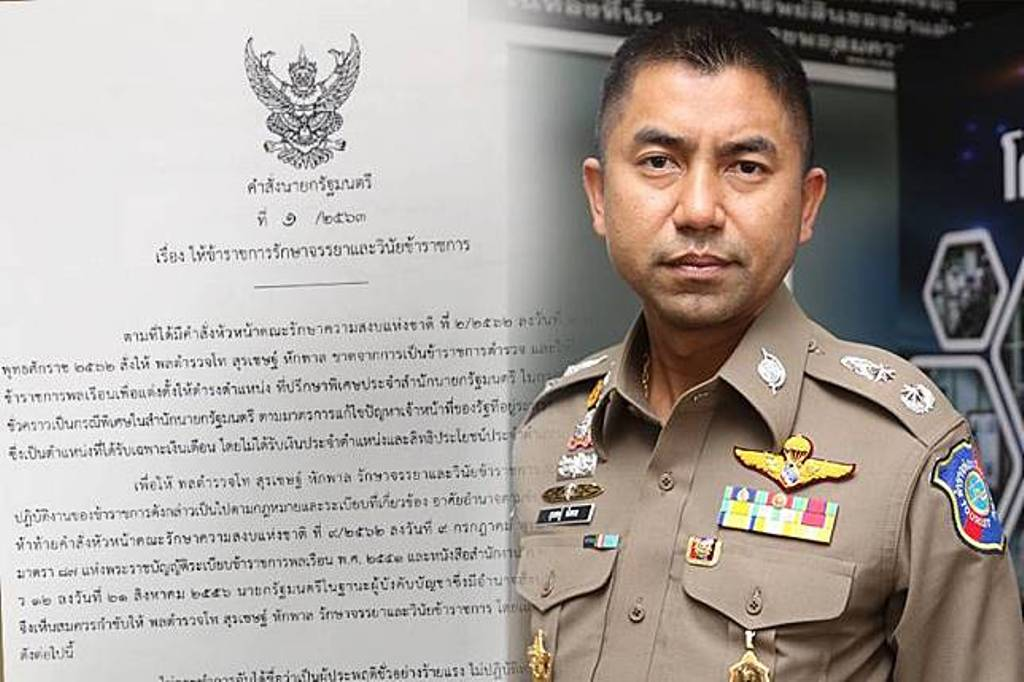 """Prime Minister Prayut Chan-o-cha on Friday issued an official warning letter to Pol Lt Gen Surachate """"Big Joke"""" Hakparn,"""