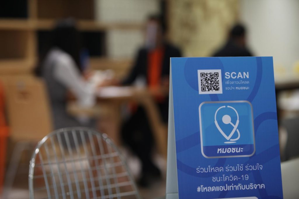Government Mobile Apps Pose Human Rights Risks for shoppers