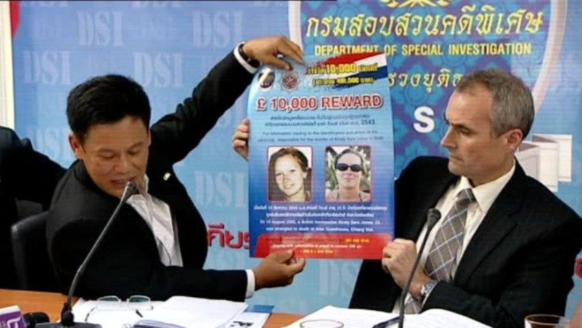 Stabbing, Chiang Mai, Thailand, Police